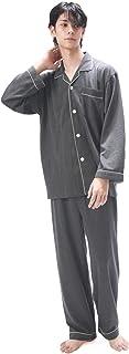 NISHIKI[ニシキ] パジャマ メンズ 長袖 前開き M~4L 春 秋 ルームウェア 上下セット 長ズボン 部屋着 綿混 ダンボールニット 無地 シンプル