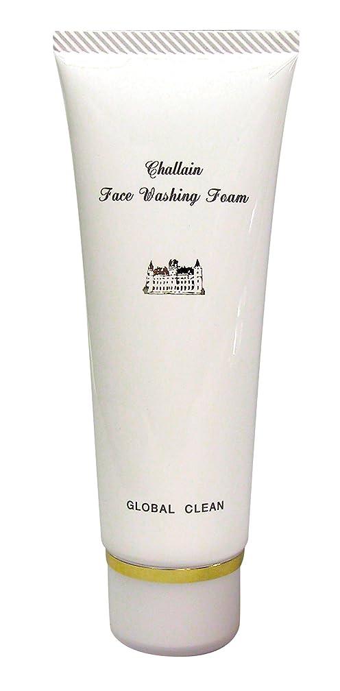 ダーリン配管昼間油脂と製法にこだわった熟成洗顔フォーム! シャラン洗顔フォーム