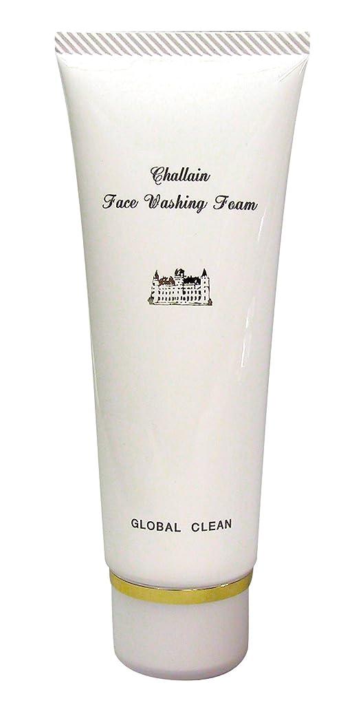 インペリアル企業画面油脂と製法にこだわった熟成洗顔フォーム! シャラン洗顔フォーム