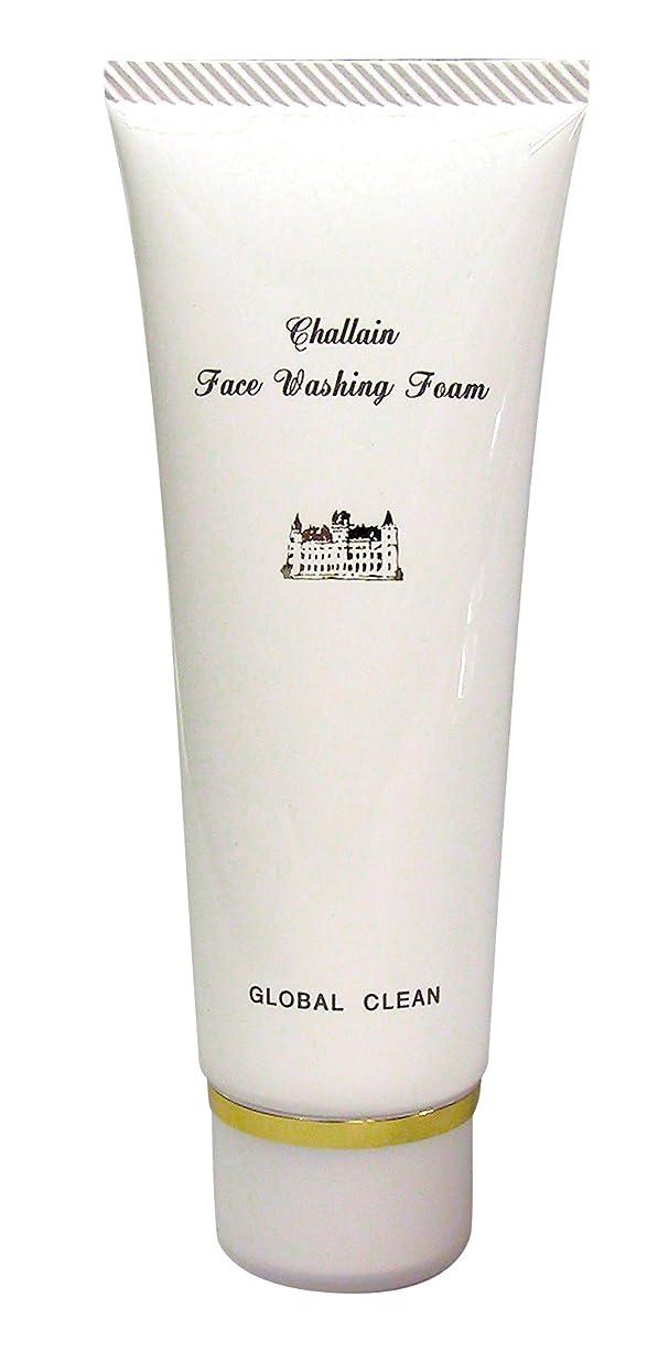 メッセンジャージャーナリスト等油脂と製法にこだわった熟成洗顔フォーム! シャラン洗顔フォーム