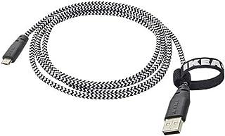 IKEA Lillhult 804.096.22 - Cable micro USB a USB (tamaño 10,2 x 27,9 cm)