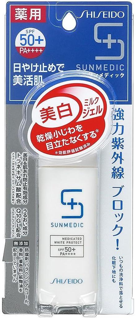破壊的放置乳製品サンメディックUV薬用ホワイトプロテクトWn