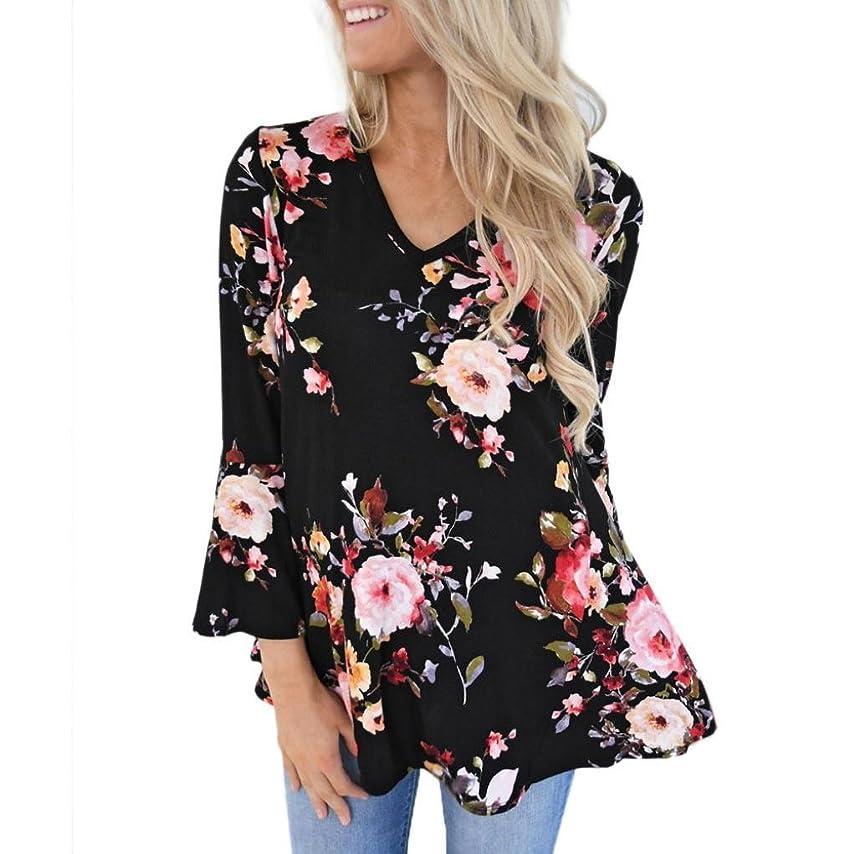見つける病的光沢のあるSakuraBest 女性の大きいサイズの花の長袖Tシャツのトップ