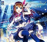 Dreaming!(初回限定盤)