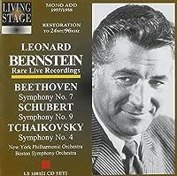 Bernstein: Rare Live Recording