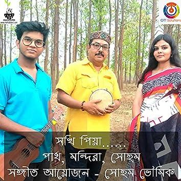 Sokhi Piya - Single