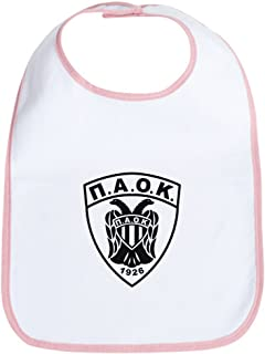 CafePress Bib Cute Cloth Baby Bib, Toddler Bib
