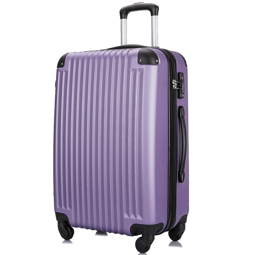 チャート緯度徹底的に3年保証 超軽量スーツケース TSAロック搭載 機内持込み ファスナータイプ ダイヤル式 保管カバー付