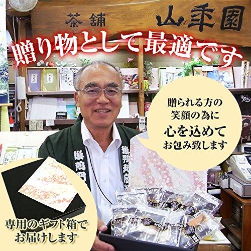 山年園『高級お茶漬けセット(6食入り)』