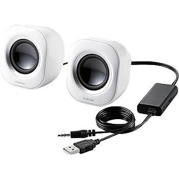 エレコム スピーカー USB給電 4W コンパクト ホワイト MS-P08UWH