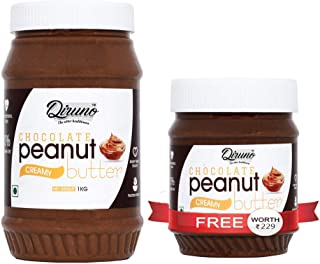 Diruno® Chocolate Peanut Butter Smooth 1kg (Buy 1kg Get 340g Free)