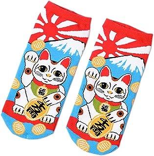 Best lucky socks japan Reviews