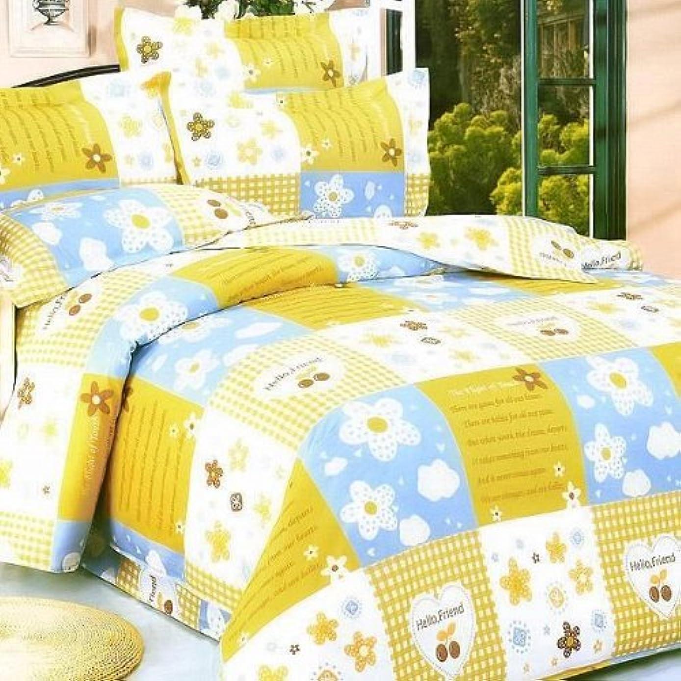販売計画背が高いラップBlancho Bedding - [イエロー田舎] 綿100%掛け布団カバーセット 4点セット(ダブルサイズ(US))