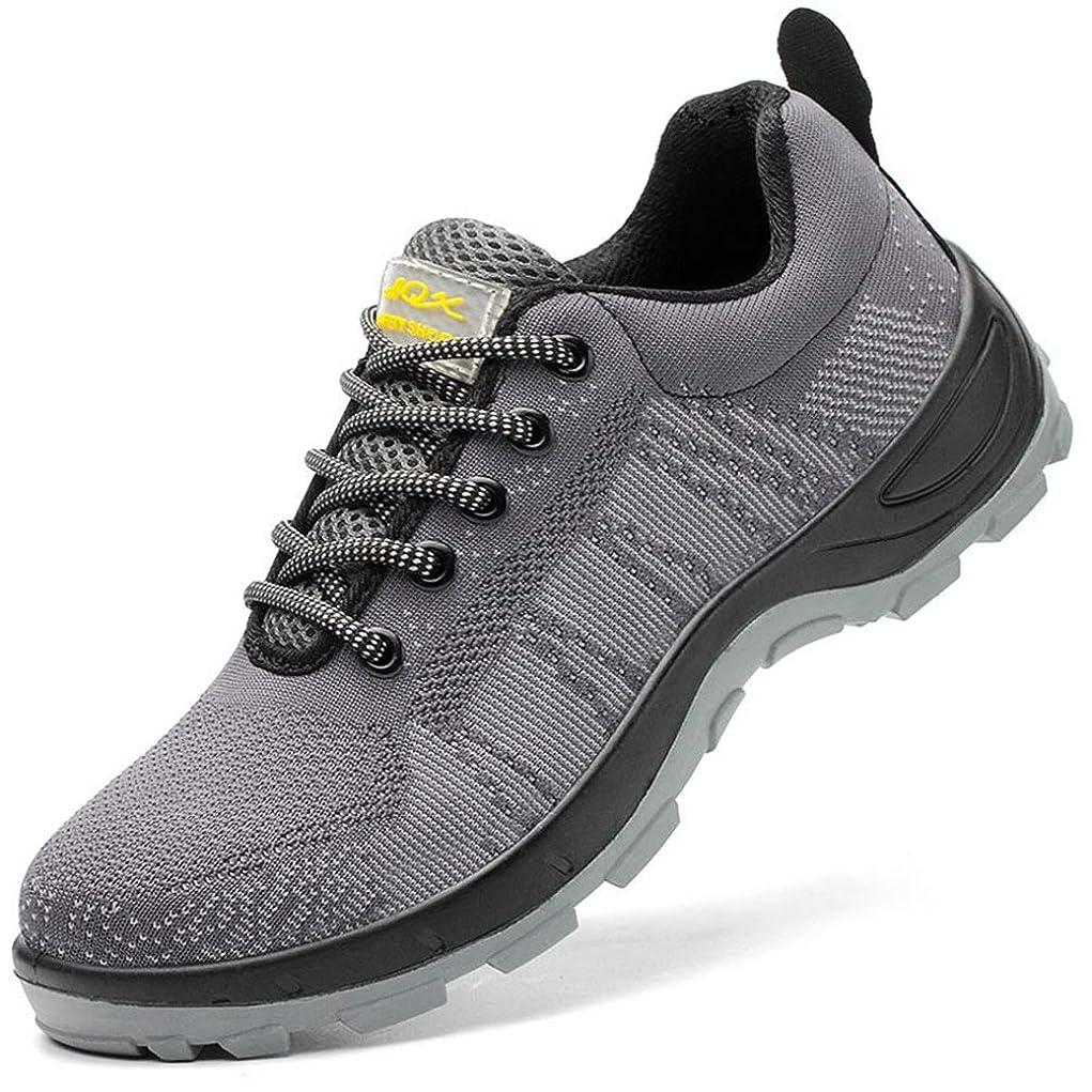 路地遺体安置所なのでメンズ 安全靴 作業靴 スニーカー ワークシューズ 抗菌 防臭 疲れにくい 衝撃吸収 超軽量 ローカット 滑り止め加工 耐久性抜群 歩きやすい シンプル 人気柔らかい履き口 釘踏み抜き防止 かっこいい 快適