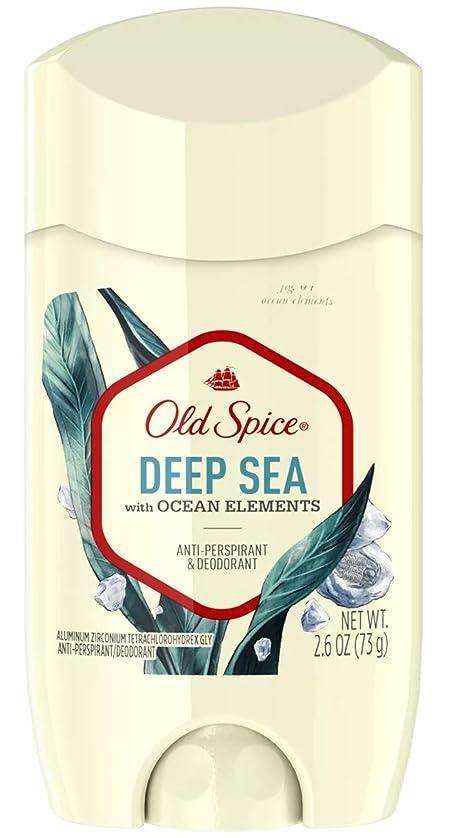 非常に祖父母を訪問改善するオールドスパイス Old Spice メンズ デオドラント ディープシー オーシャンエレメント 男性用 固形 制汗剤 73g