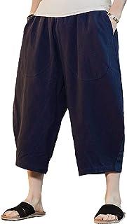 FOMANSH ワイドパンツ メンズ サルエルパンツ 綿麻パンツ 大きいサイズ 無地 カジュアル ガウチョパンツ 7分丈 ゆったり シンプル 春夏