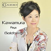 Kawamura Plays Goldberg