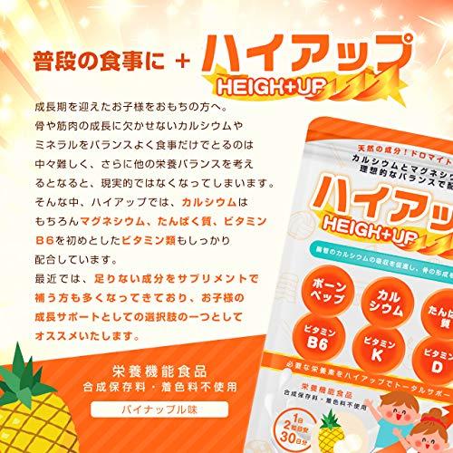 果物 ビタミン d ビタミンDの肌へ3つ の効果!美肌やダイエットにも欠かせない。摂り方も解説