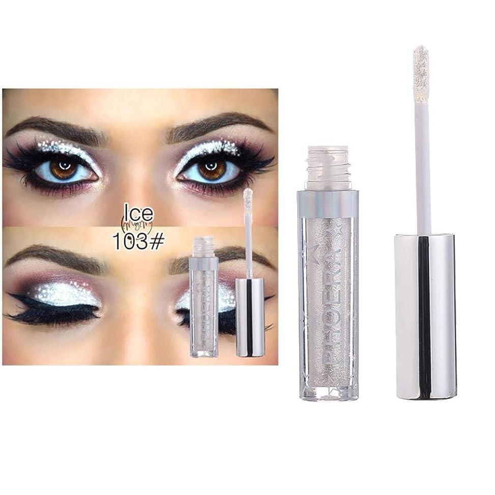 資料玉ねぎサークル液体Eyeshadow、sacow 12色Magnificent金属グリッター液体Eyeshadow長持ちShiny Diamond Eye Shadow 18ml