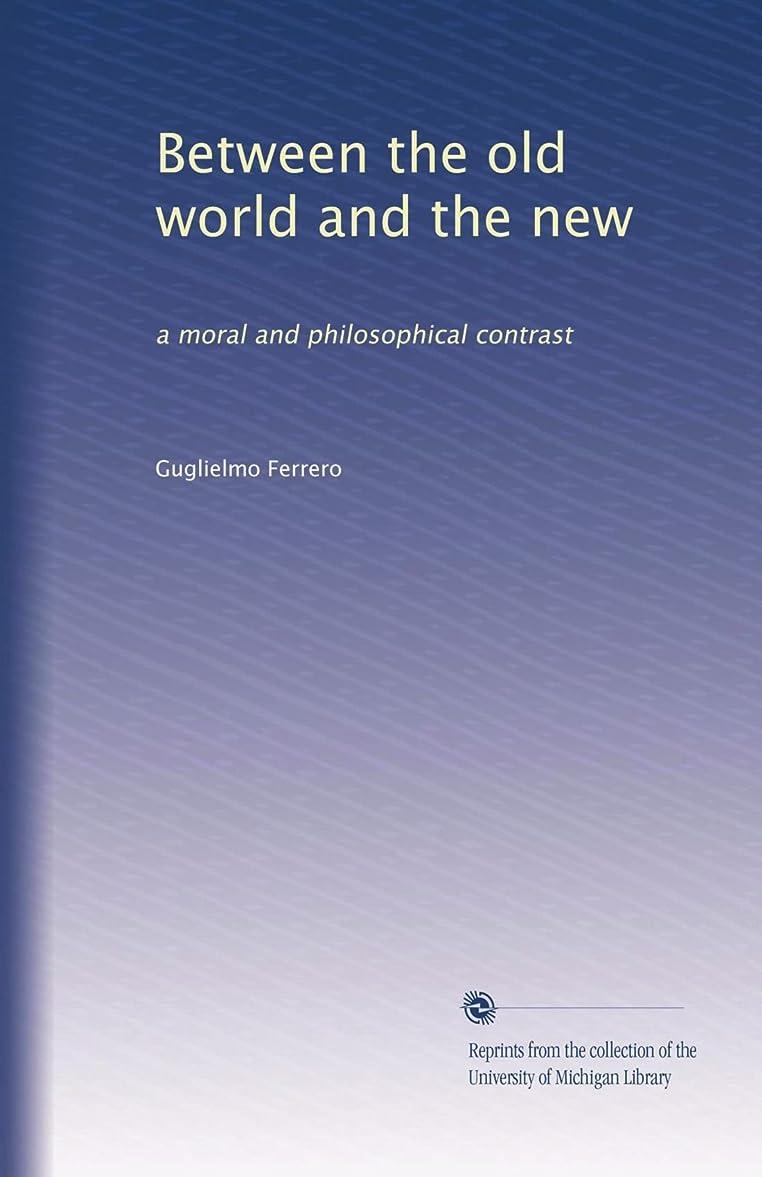 モールス信号底わずらわしいBetween the old world and the new: a moral and philosophical contrast