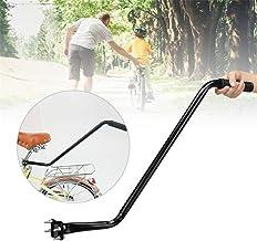 مقبض تدريب آمن للدراجات الهوائية للأطفال - قضيب تمارين قوي التوازن لتدريب الأطفال على الدراجات، اجعل الظهر مسترخًا - يتضمن...