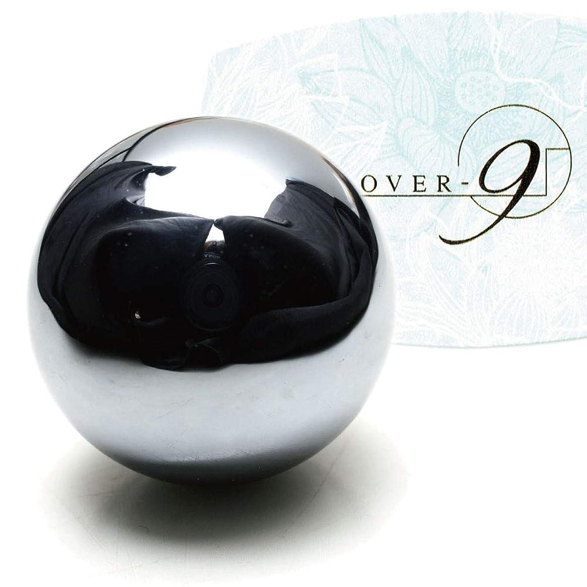 慈悲ブリードアルネテラヘルツ ボール 30mm 丸玉 マッサージボール 公的機関にて検査済み!パワーストーン 天然石 健康 美容 美顔 かっさ グッズ