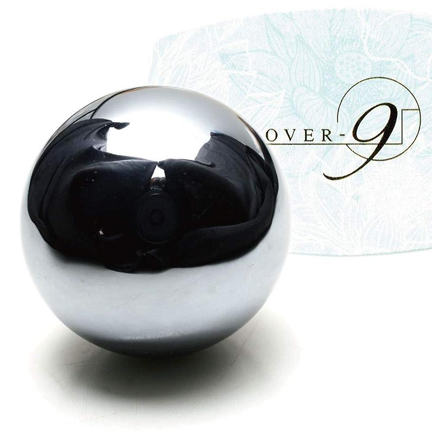 暫定の正当化する称賛テラヘルツ ボール 30mm 丸玉 マッサージボール 公的機関にて検査済み!パワーストーン 天然石 健康 美容 美顔 かっさ グッズ