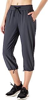NAVISKIN Women's Lightweight Quick Dry Active Running Yoga Capri Pant UPF 50+ UV Sun Protection Outdoor Capri Pant