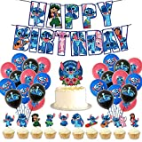 XINYIDL Cartoon Birthday Party Supplies, Happy Birthday Banner 12pcs Cupcake Toppers 24pcs Stitch Latex Balloons for Stitch Theme Party Birthday Party Decorations