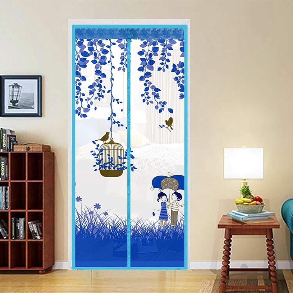 マーティンルーサーキングジュニアストロー同一の磁気はえの昆虫スクリーンのドアスクリーンの網のカーテン、90 x 210cmまでのドアに合います,Blue