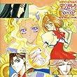 ネオロマンス The Best CD 1800 アンジェリークSpecial2 第2話・夢みる二つの太陽