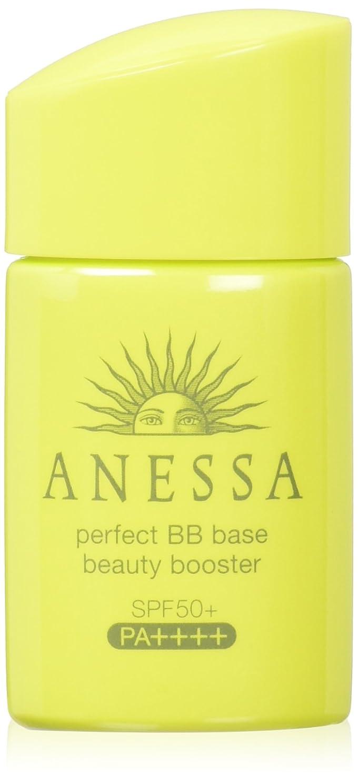 可決間贅沢なアネッサ パーフェクト BBベース ビューティーブースター ナチュラル (自然~濃いめな肌色) (SPF50+?PA++++) 25mL