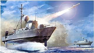 Hobby Boss HBS82005 1:200 USS Pegasus PHM-1 [MODEL BUILDING KIT]
