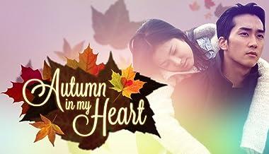 Autumn In My Heart - Season 1