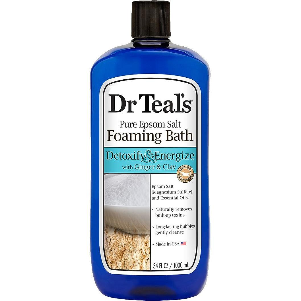 抽象拡声器リボンDr Teal's 博士ティールデトックスは、ジンジャーサイズ34Z博士ティールデトックスジンジャー&クレイ泡風呂34Zを浸し