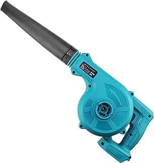 Powayup 互換 充電式ブロワー マキタ 18 バッテリー専用 コードレスブロワー無段階風量調整600W 電動工具 充電式 コードレス 集じん機能付、集塵、掃除機【本体のみ】 (青)