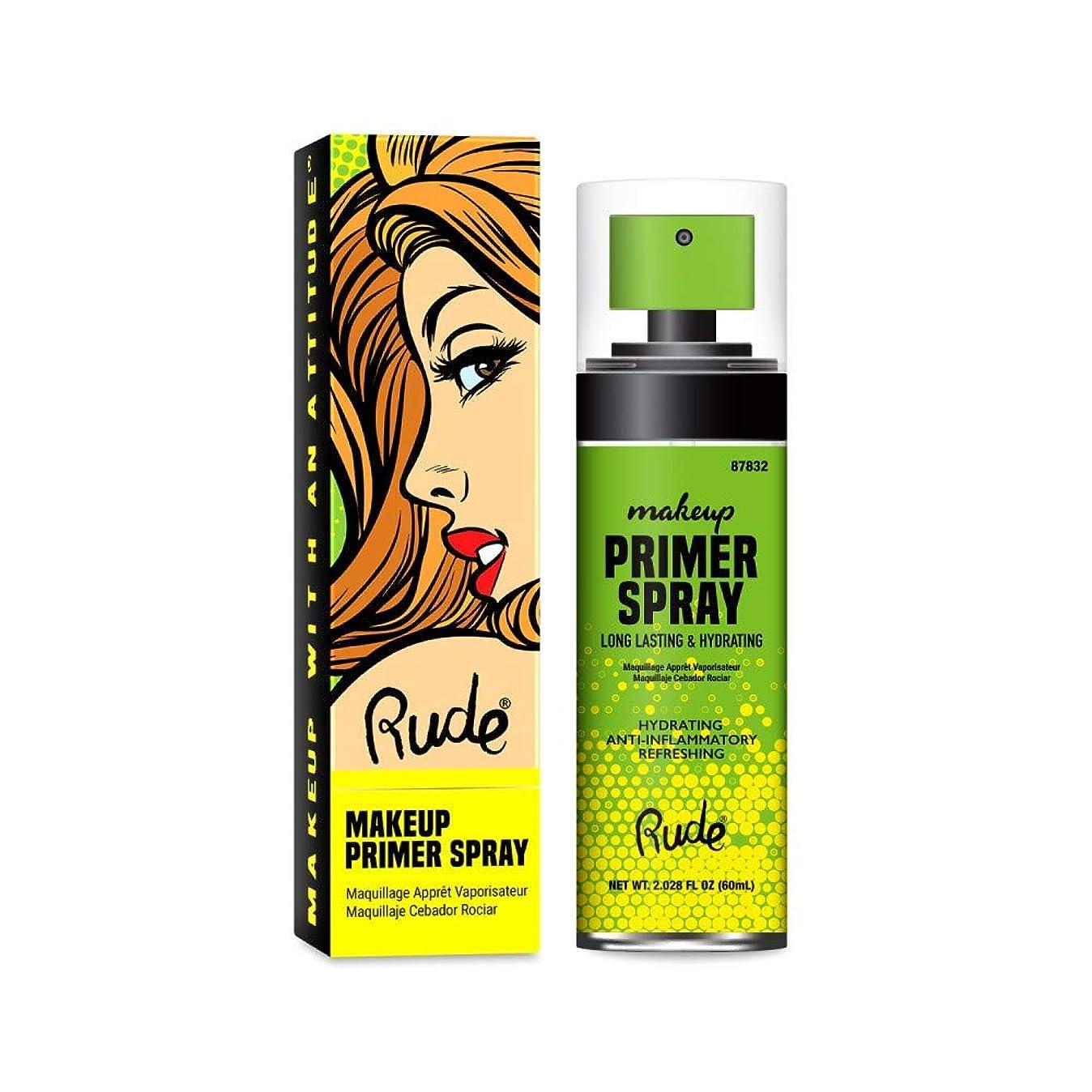 引退するシアー頬骨(6 Pack) RUDE? Make Up Primer Spray (並行輸入品)