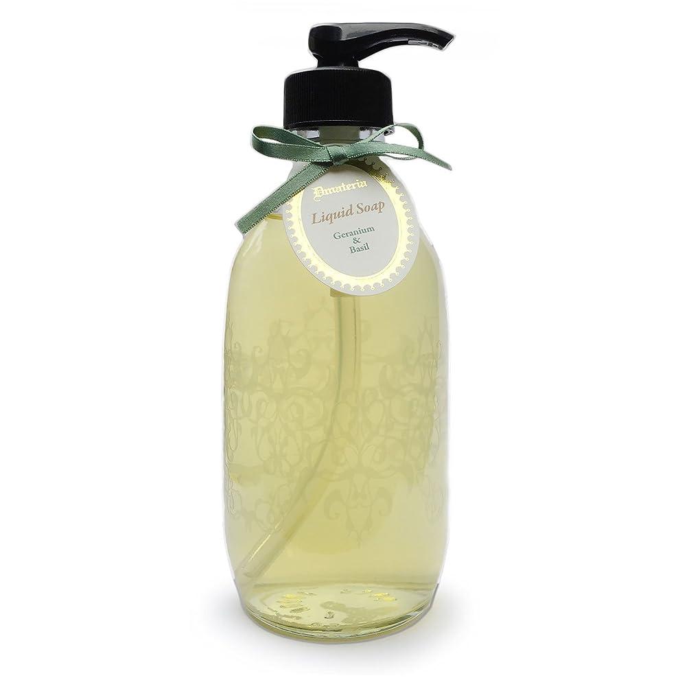 ガードおいしい退屈させるD materia リキッドソープ ゼラニウム&バジル Geranium&Basil Liquid Soap ディーマテリア