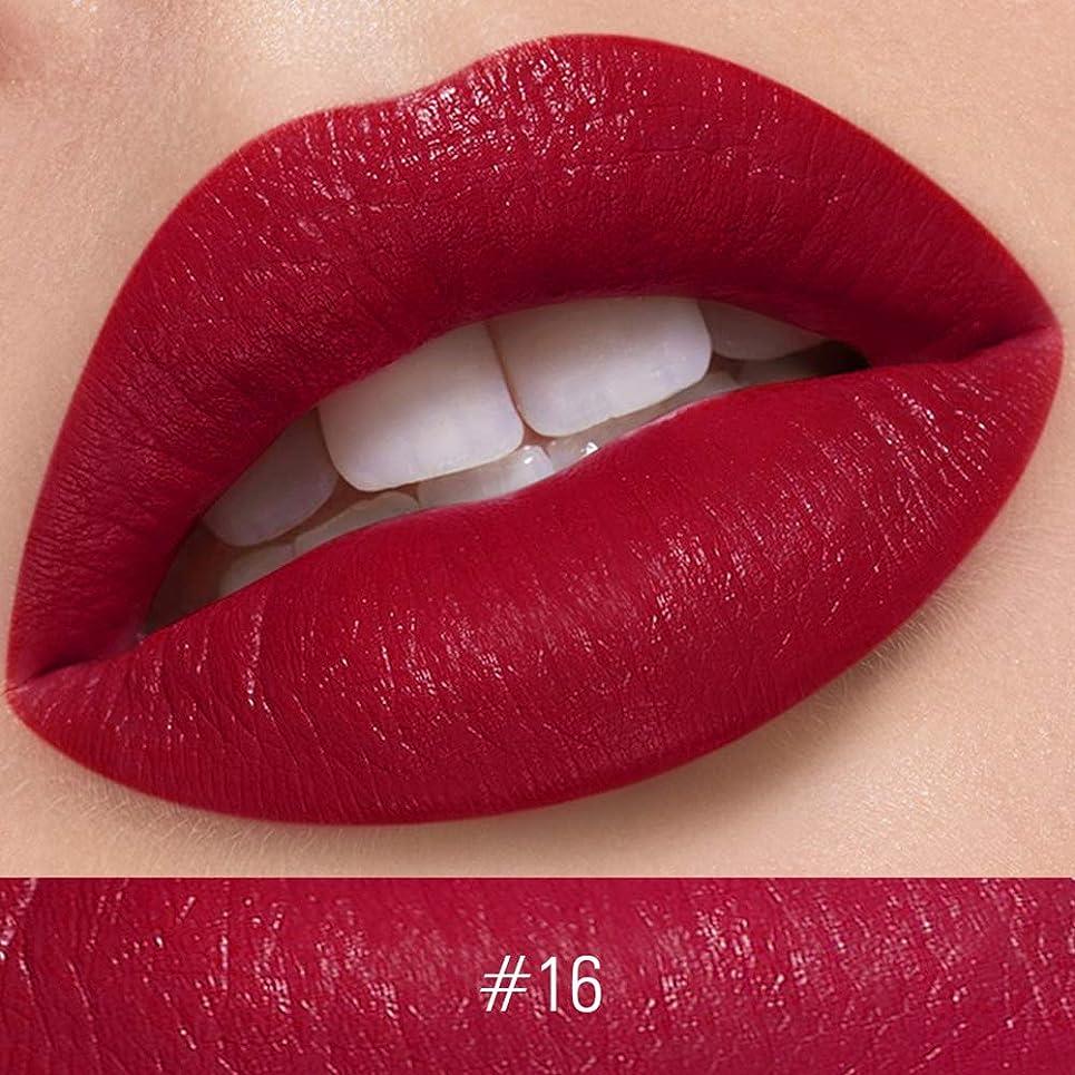 追跡デコレーションプリーツMeterMall 絹のようなマットの口紅化粧防水ヌードベルベットリップスティック滑らかな高着色テクスチャ化粧品 16