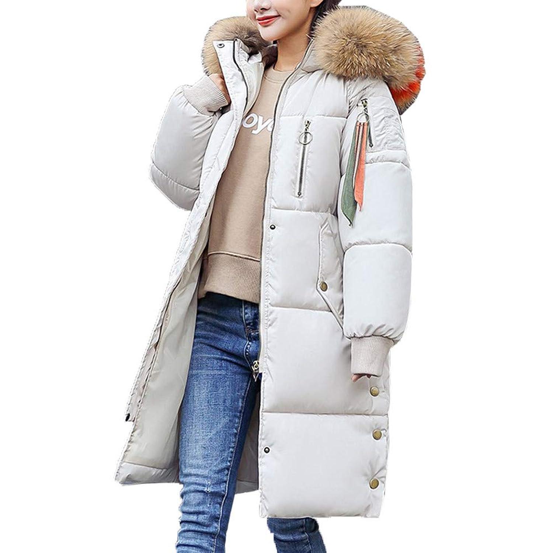 [美しいです] 綿入れ コート ダウンコート レディース ダウンジャケット 防寒着 厚手 ロングコート 秋冬 防寒 トップス 人気 大きいサイズ ジャケット