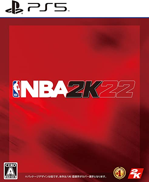 NBA 2K22【早期購入特典】ゲーム内通貨 5,000 VC/ゲーム内「マイチーム」モード用通貨ポイント5,000 ポイント(封入)【予約特典】八村塁サイン(レプリカ)入りポスター(外付)