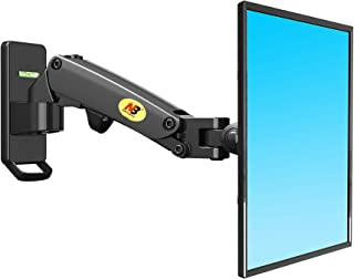 Best monitor wall mount arm Reviews