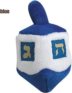 PENGYANZHOU 6 1/2-Inch Dreidel Hanukkah Plush Singing Dog Toy