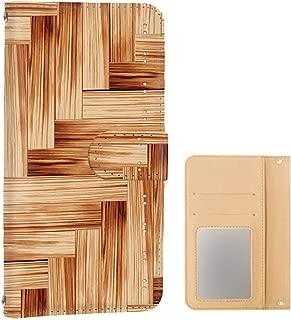 PU手帳型 ミラータイプ Xperia Z5 Premium (SO-03H) [木目柄・L型ナチュラルウッド] シンプル エクスペリア ゼットファイブ プレミアム スマホケース 携帯カバー [FFANY] deck-125@01m