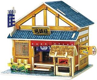 RecontraMago Puzzle 3D - Pub Japones - Colección Casas y Edificios del Mundo - Rompecabezas - Juguetes para niños y Adultos