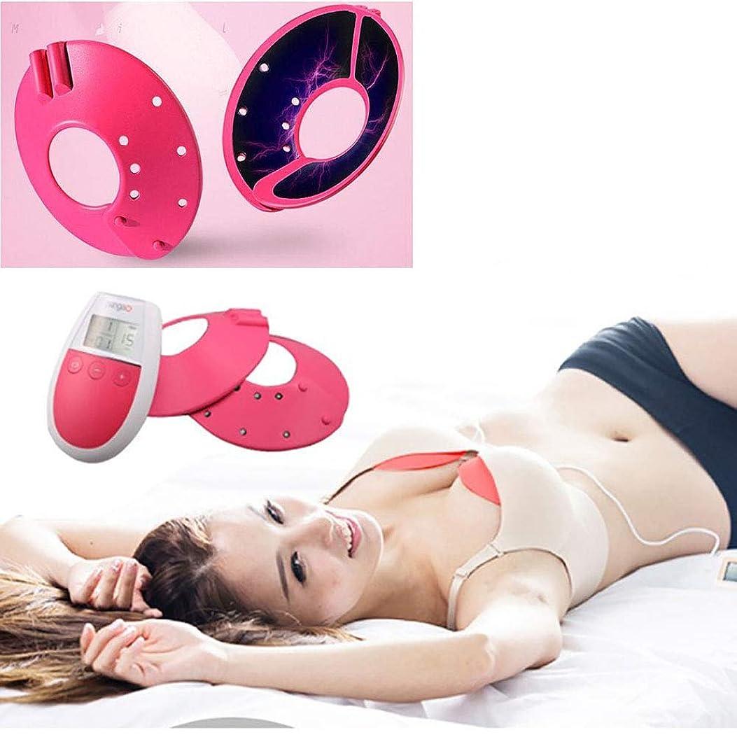 構造最適販売計画胸部マッサージャー、電動胸部Dr乳腺過形成乳房増強理学療法器具乳房マッサージャー,ピンク