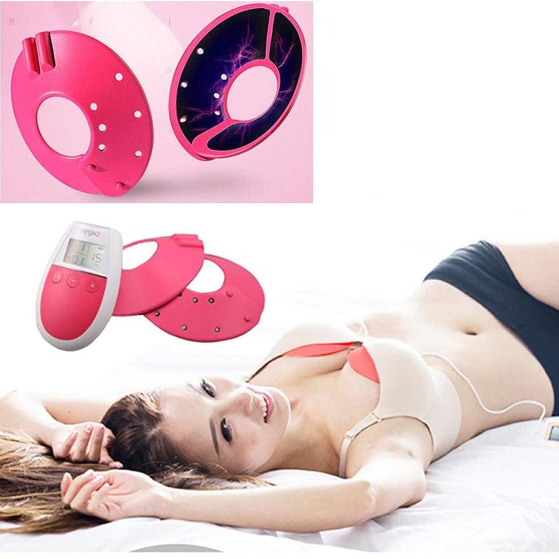 シェル天国公爵夫人胸部マッサージャー、電動胸部Dr乳腺過形成乳房増強理学療法器具乳房マッサージャー,ピンク