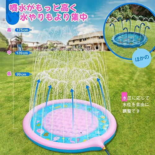 Lenbest噴水マットプレイマット噴水プール170CM直径ビニールプールおもちゃプレイマット夏の日子供用水遊び親子遊び家庭用アウトドア芝生遊び誕生日プレゼント
