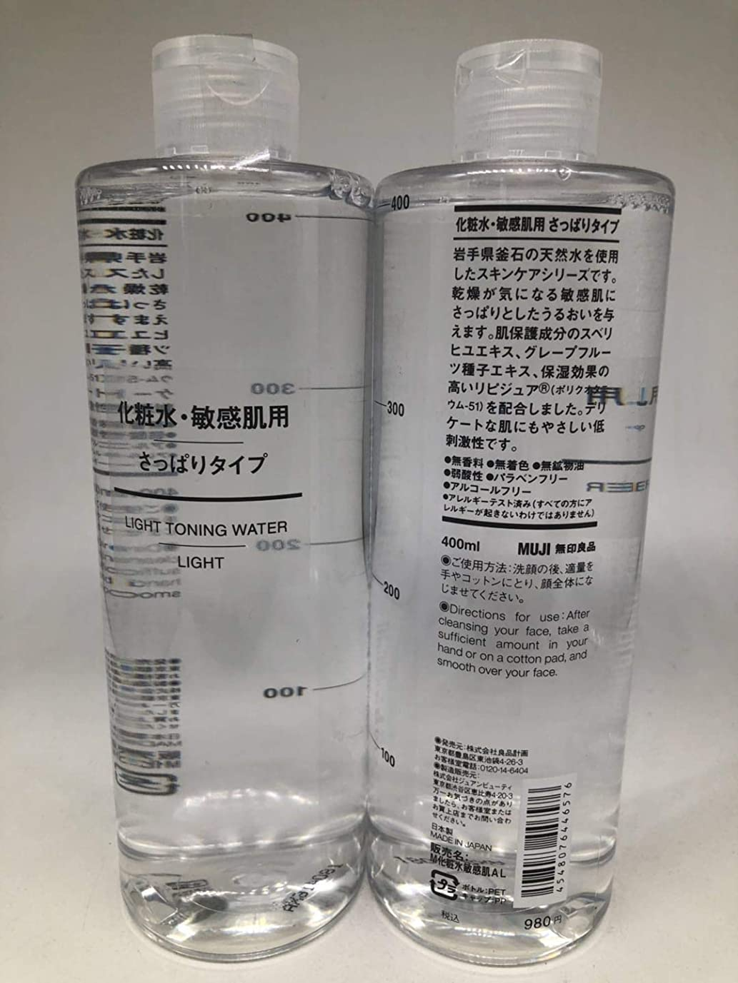 パンチ驚き旅無印良品 化粧水 敏感肌用 さっぱりタイプ(大容量) 400ml (2個)