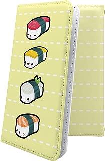 Nexus5X ケース 手帳型 お寿司 寿司 ごはん キャラクター キャラ キャラケース グーグル ネクサス 手帳型ケース かわいい 可愛い kawaii lively Nexus 5X 食べ物 米 お米 海苔 のり ご飯
